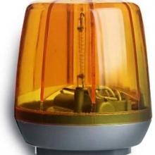 LAMPEGGIANTE ARANCIONE ROLLY TOYS